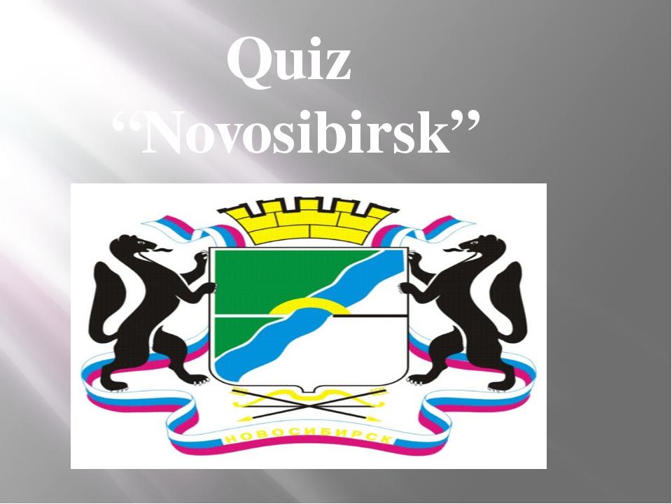 """Quiz """"Novosibirsk"""""""