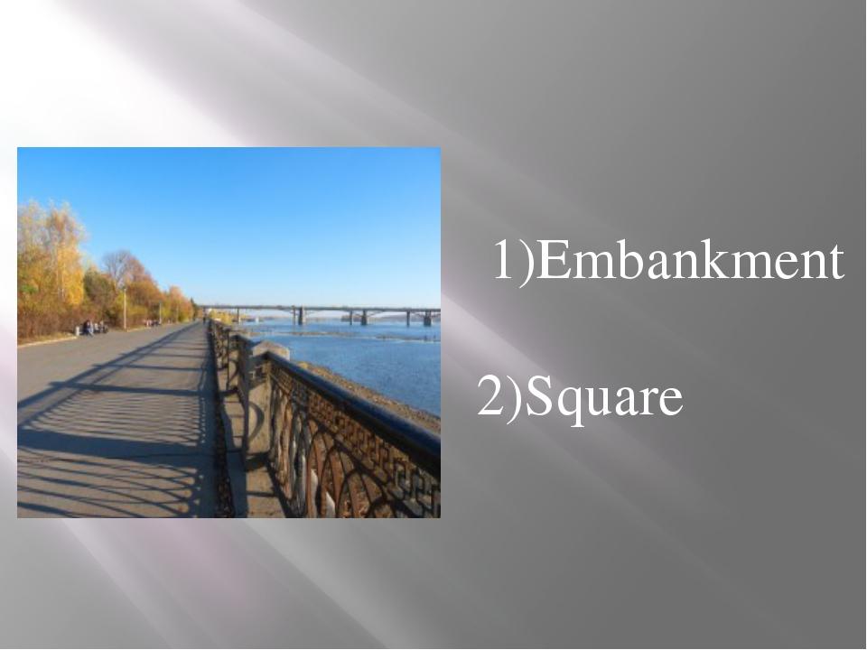 1)Embankment 2)Square