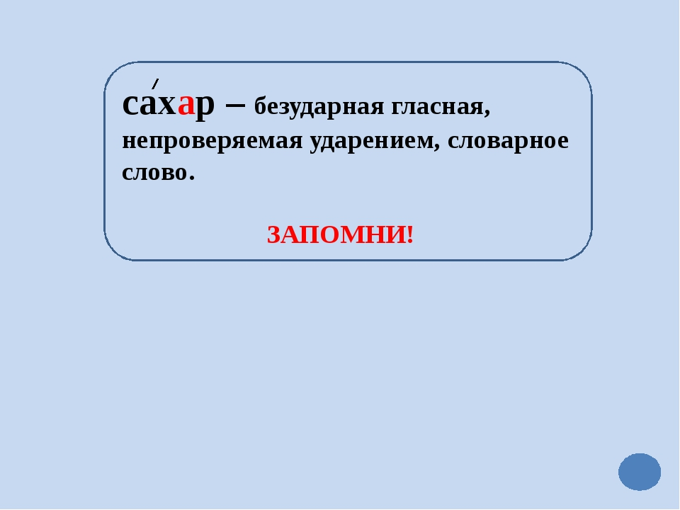 http://bezkorovainaya.arts.in.ua/gallery/w/314238/ - фон Интернет – Ресурс: h...