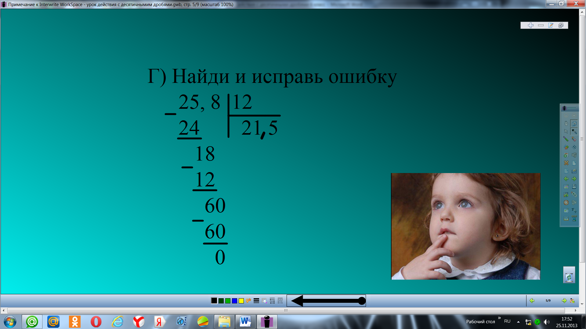 hello_html_m1fb5024b.png