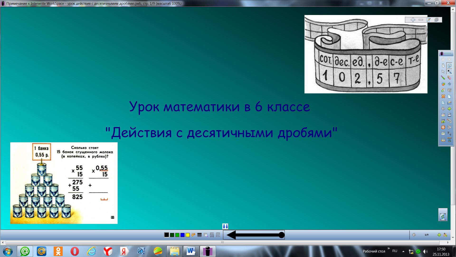 hello_html_m68c5c9e.png
