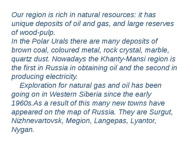 Our region is rich in natural resources: it has unique deposits of oil and ga...