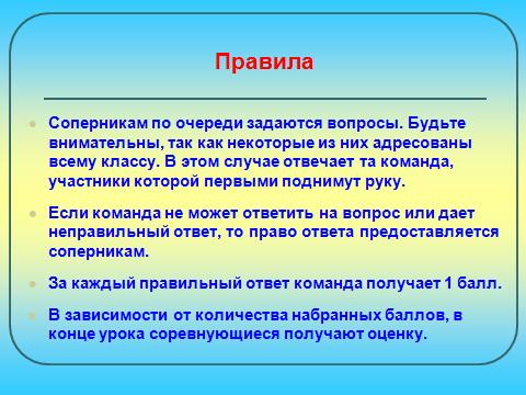 hello_html_74581aa8.png
