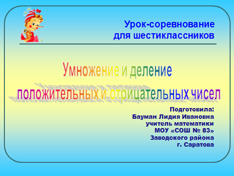 hello_html_m51abf831.png