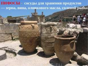 http://fs00.infourok.ru/images/doc/231/68193/3/310/img14.jpg