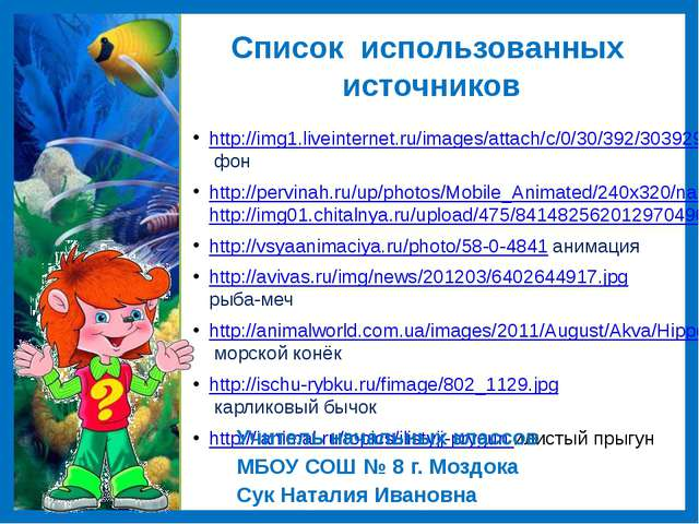 http://img1.liveinternet.ru/images/attach/c/0/30/392/30392947_1_A_DAVID_5.jpg...