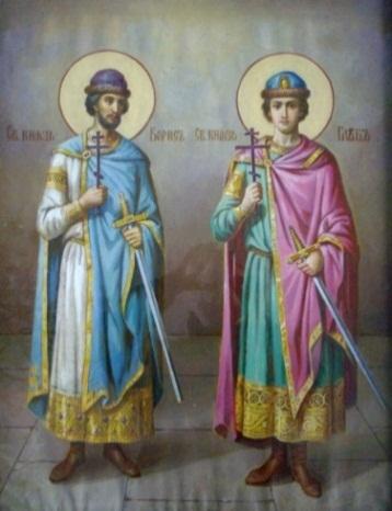 http://pozdravish.ru/wp-content/uploads/2011/08/boris_gleb.jpg