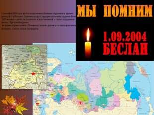 1 сентября 2004 года группа вооружённых боевиков подъехала к зданию школы №