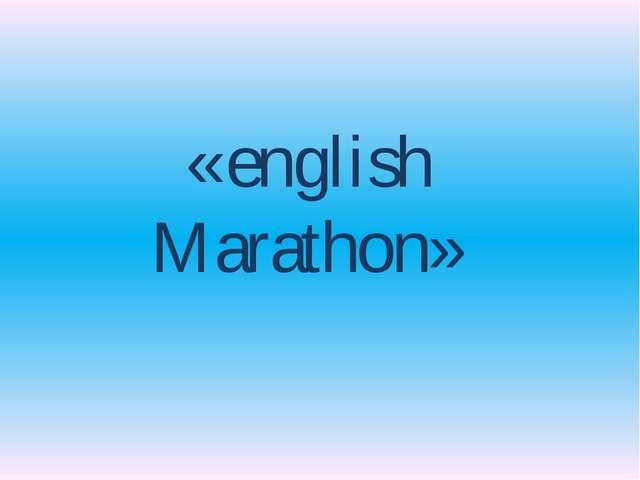 «english Marathon»