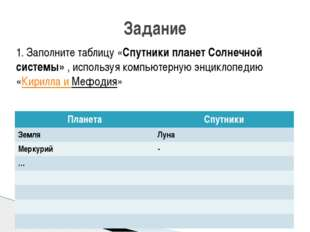 http://www.nlr.ru/res/inv/ic_www/index.php http://thesaurus.reference.com htt