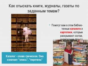 Рубрикон Крупнейший энциклопедический ресурс Интернета не только в России, но