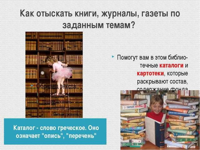 Рубрикон Крупнейший энциклопедический ресурс Интернета не только в России, но...