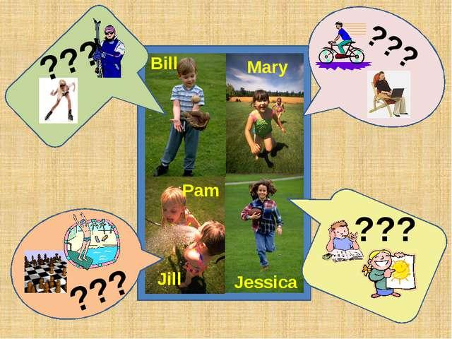 ??? ??? ??? ??? Mary Bill Jessica Pam Jill