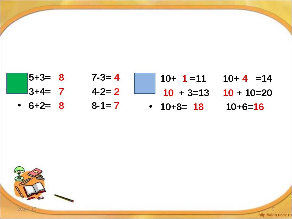 5+3= 8 7-3= 4 3+4= 7 4-2= 2 6+2= 8 8-1= 7 10+ 1 =11 10+ 4 =14 10 + 3=13 10 +...