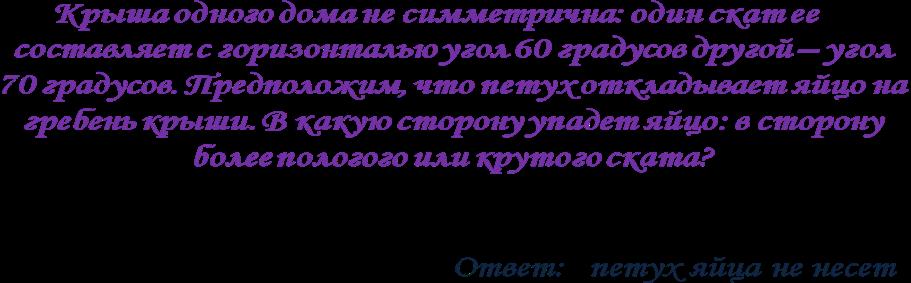 hello_html_5da38c93.png