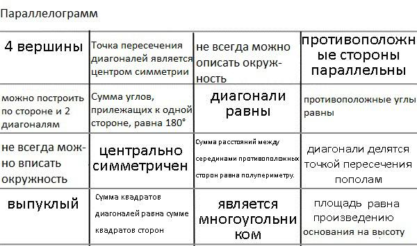 hello_html_46769aa.jpg