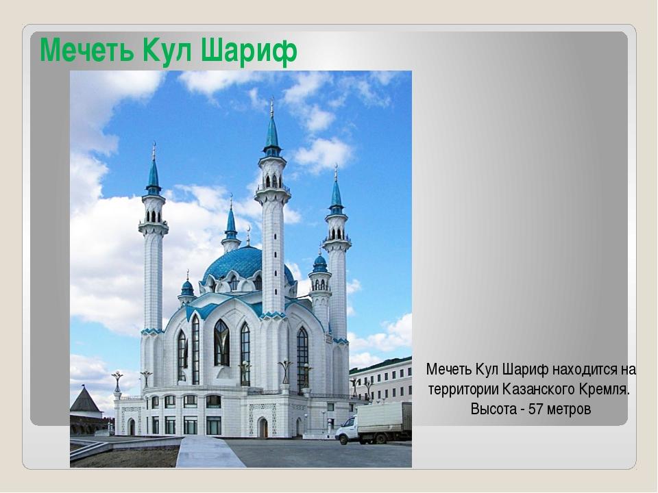 Картинки татарстан моя родина, картинки быка