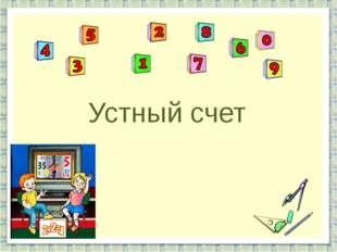 Выкройки ламбрекенов krasotashtor ru