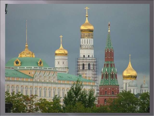 Экскурсия в кремль москва