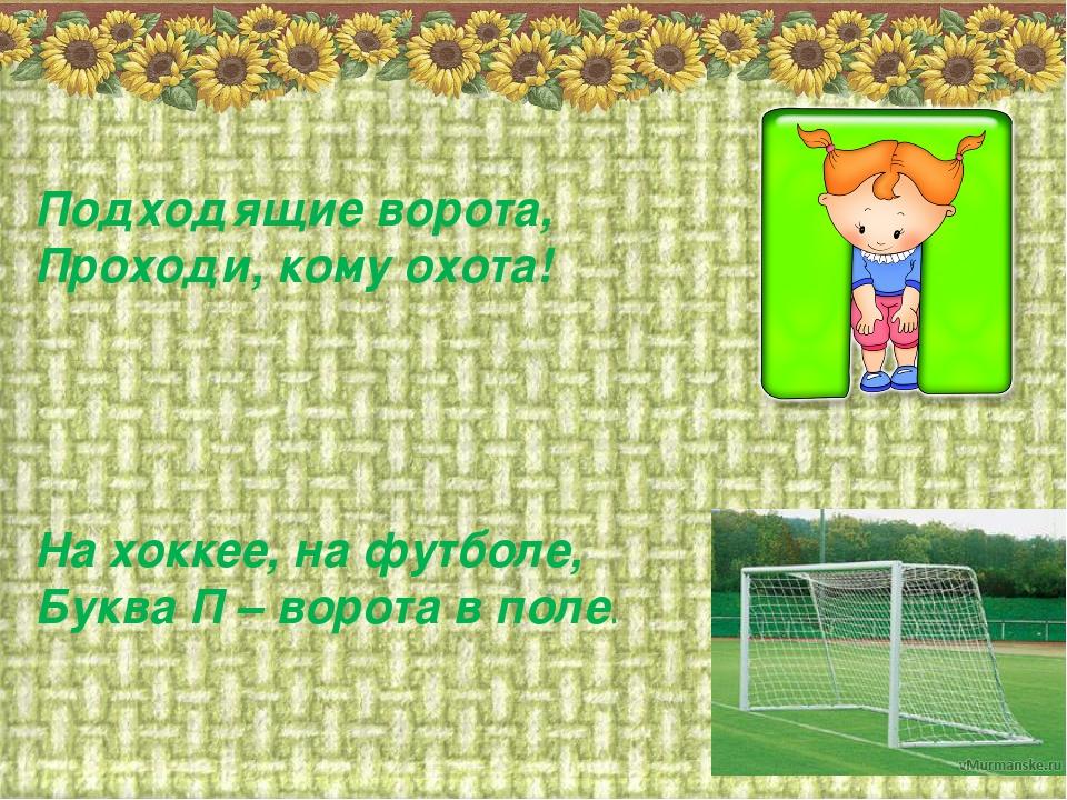 Петя Полкан