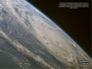 Итак, рассмотрев приведенные выше гипотезы, мы можем сделать вывод, что озоно