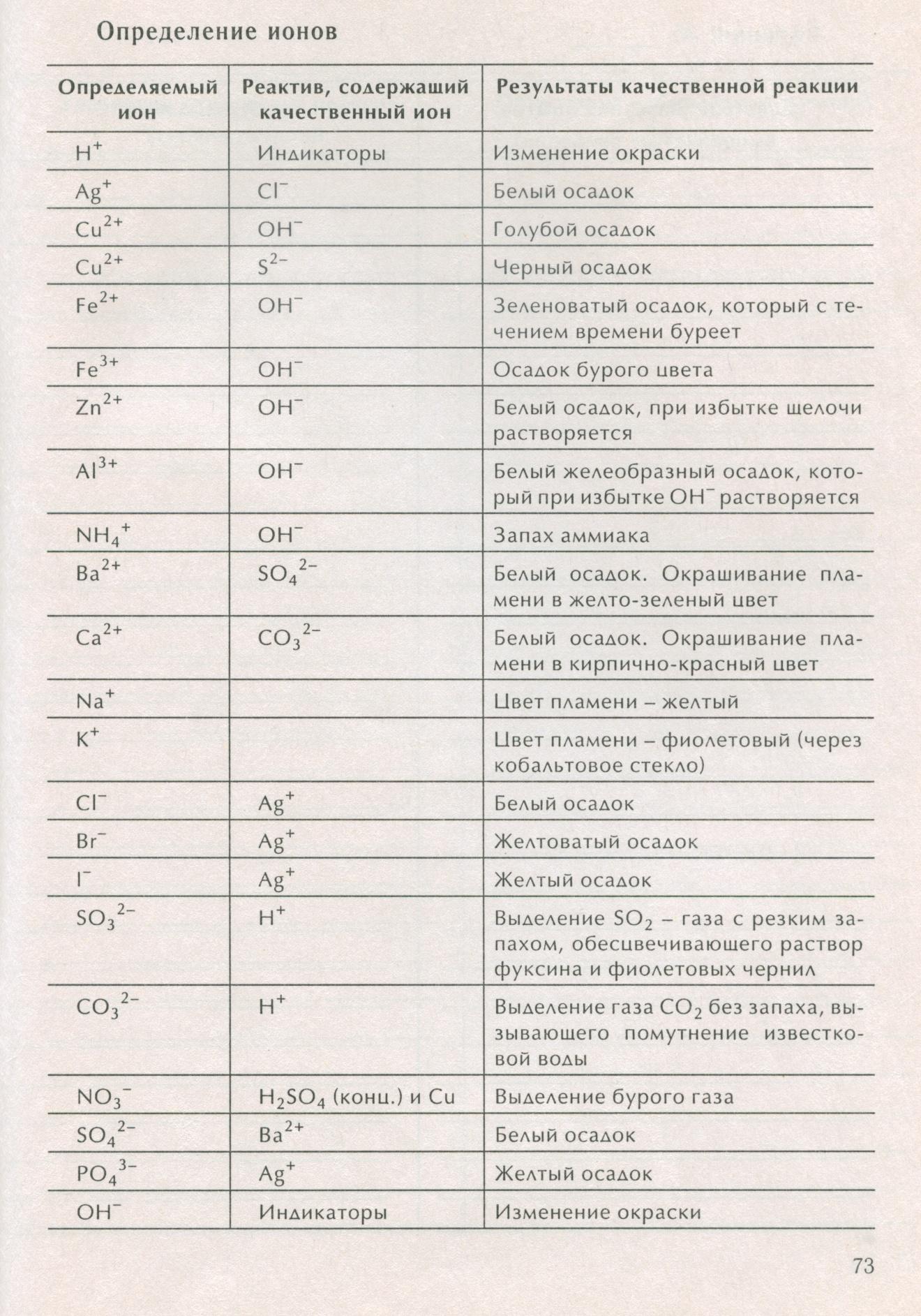 Лабиринт23.bmp