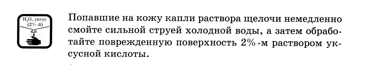 Лабиринт13.bmp