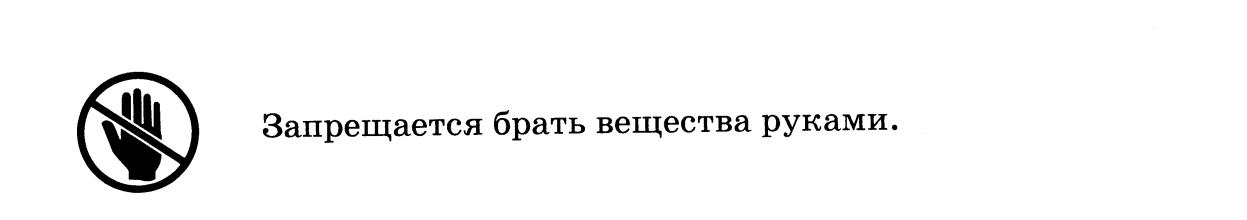 Лабиринт5.bmp