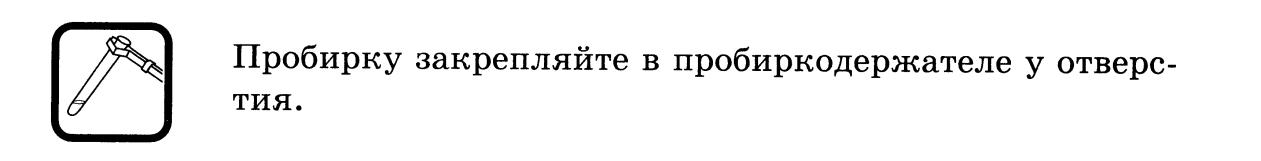 Лабиринт15.bmp