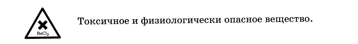 Лабиринт10.bmp
