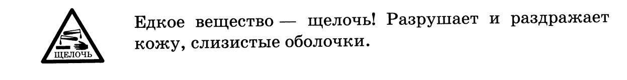 Лабиринт8.bmp