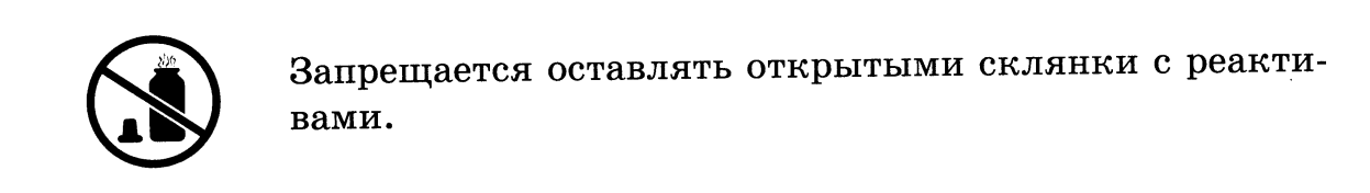 Лабиринт6.bmp