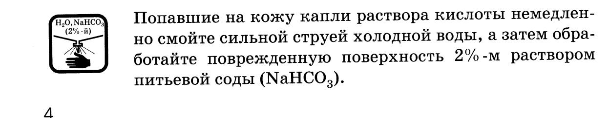 Лабиринт12.bmp