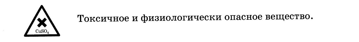 Лабиринт9.bmp