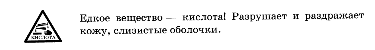 Лабиринт7.bmp