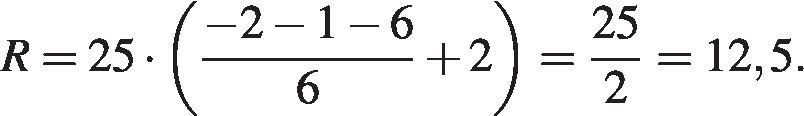 http://reshuege.ru/formula/64/646fe477402efa5c49fbe39a55decc8ep.png