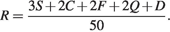 http://reshuege.ru/formula/5e/5ebd6006693b502ec4f9898e83d5cd7cp.png