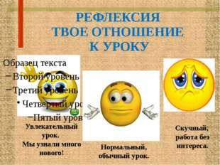 РЕСУРСЫ 1. http://www.kulina.ru/ 2. http://eda-server.ru/ 3. http://gotovim-
