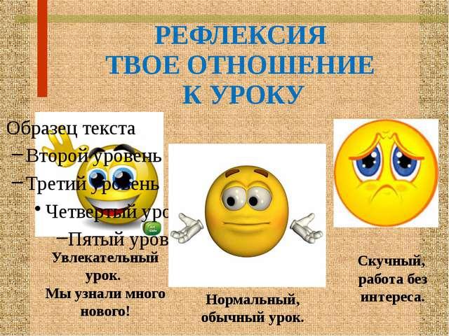 РЕСУРСЫ 1. http://www.kulina.ru/ 2. http://eda-server.ru/ 3. http://gotovim-...