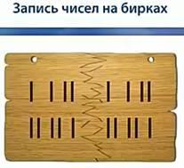 http://d3mlntcv38ck9k.cloudfront.net/content/konspekt_image/124737/1e4c5300_a532_0131_63ad_12313c0dade2.jpg
