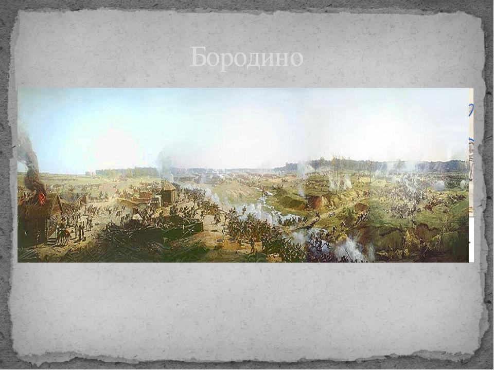 Отступление Наполеона закончилось тогда, когда 3 российские армии под командо...