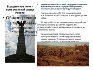 Закон «О символах Краснодарского края» принят 24 марта 1995 года Законодатель
