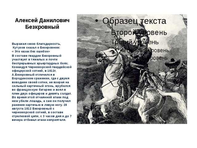13 сентября 1937 года образован Краснодарский край Площадь края…..75,8 тыс. к...
