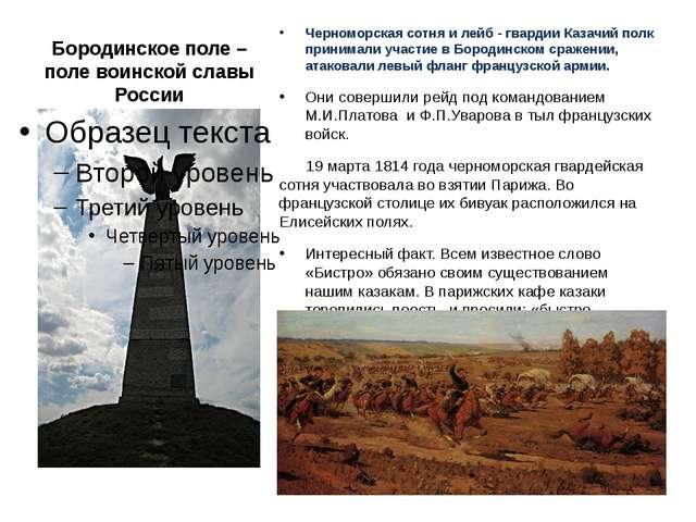 Закон «О символах Краснодарского края» принят 24 марта 1995 года Законодатель...