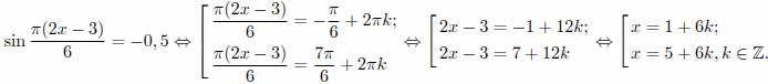http://reshuege.ru/formula/38/38597ca5fca358361fd9a082e21a0b81.png