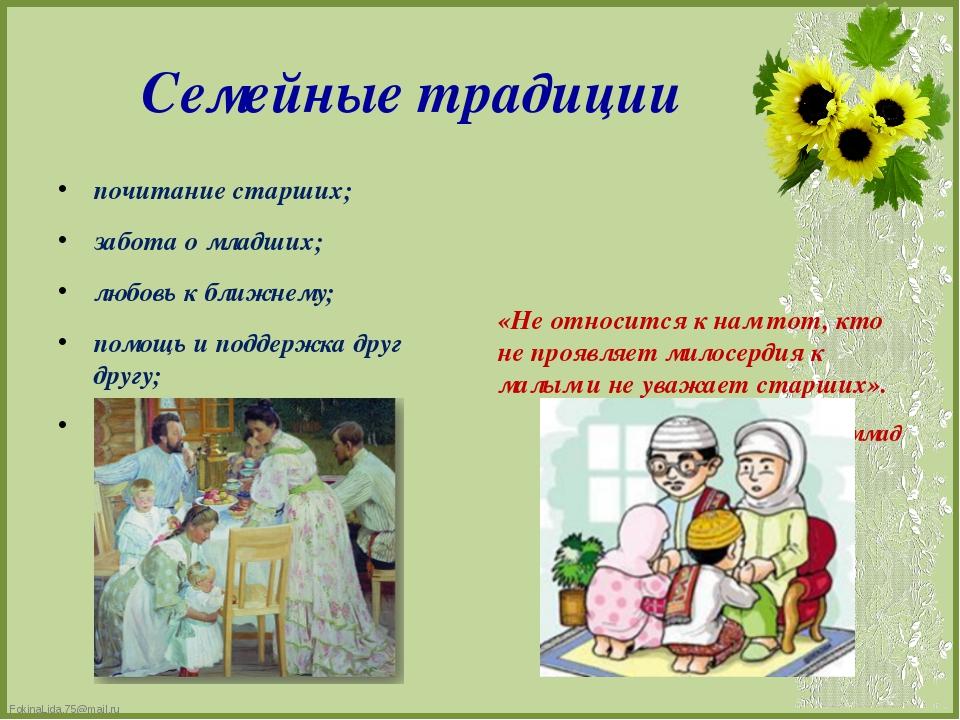 Красивые поздравления к юбилею 55 маме