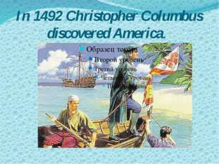 In 1492 Christopher Columbus discovered America.