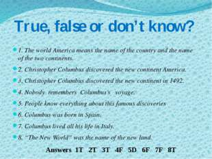 True, false or don't know? 1. The world America means the name of the country