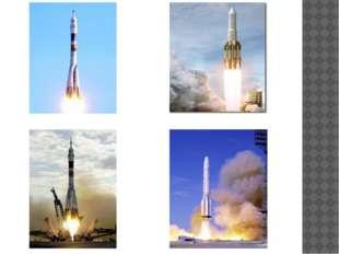 У нас необычный полёт – сразу 4 ракеты поднимутся в небо. И сейчас мы посмот