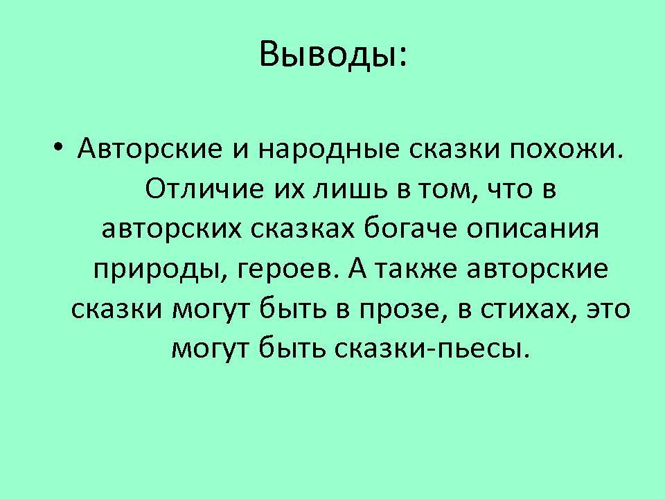 hello_html_m110d4e2c.jpg